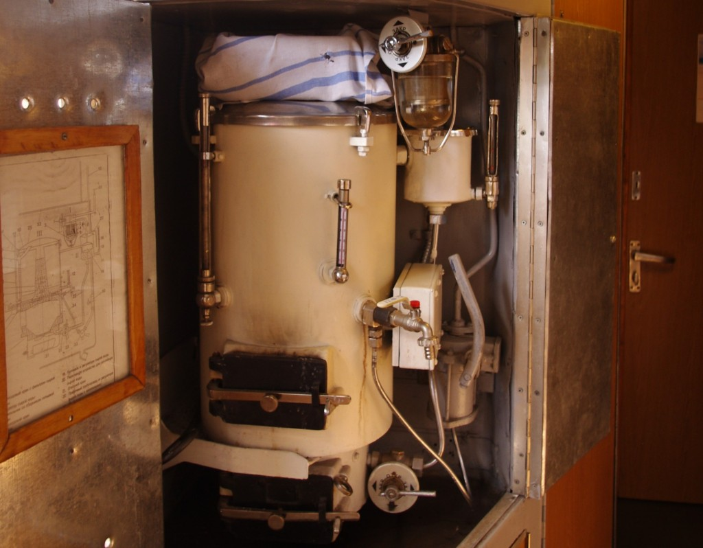 Hot Water Samowar