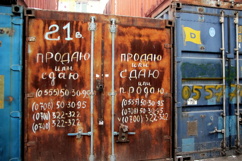 Shop-Containers