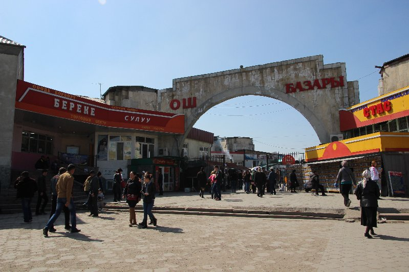 Osh Bazaar - Main Entrance