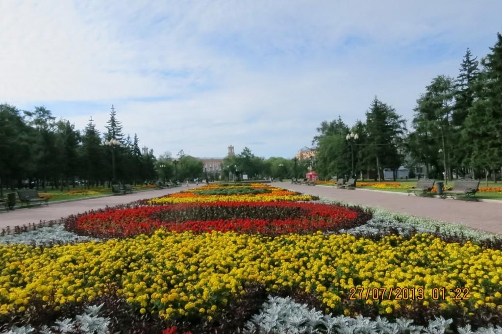 Kirova Square