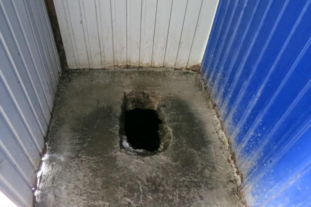 Gas Station Toilet