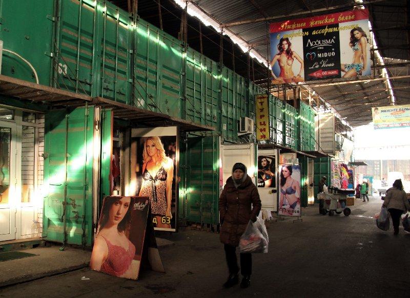 Victoria's Secret - Container Style